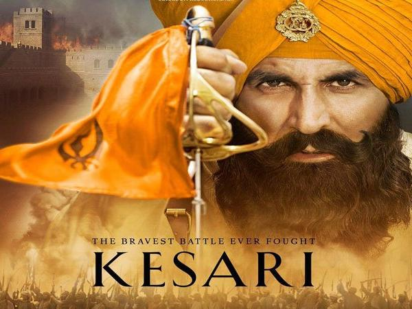 Teri Mitti (Female Version) Lyrics - Kesari (2019)