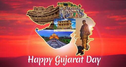 Gujarat celebrates its foundation day