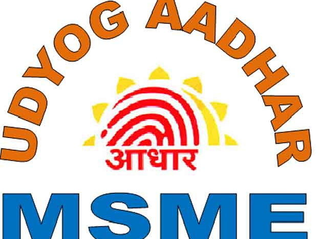 Government Schemes Launched for MSME Funding in India