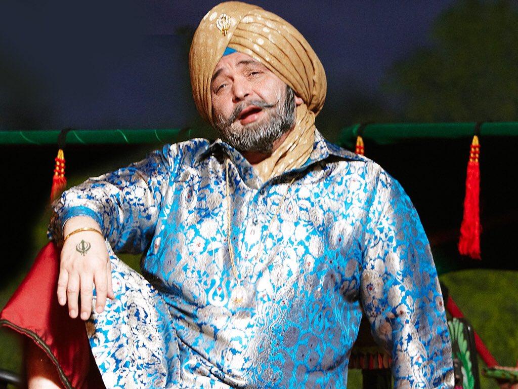 Punjabi Rishi Kapoor