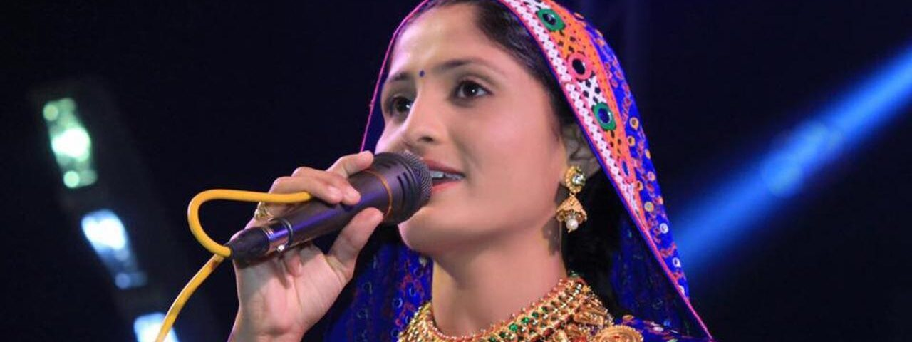 Geeta Rabari Ibandhu