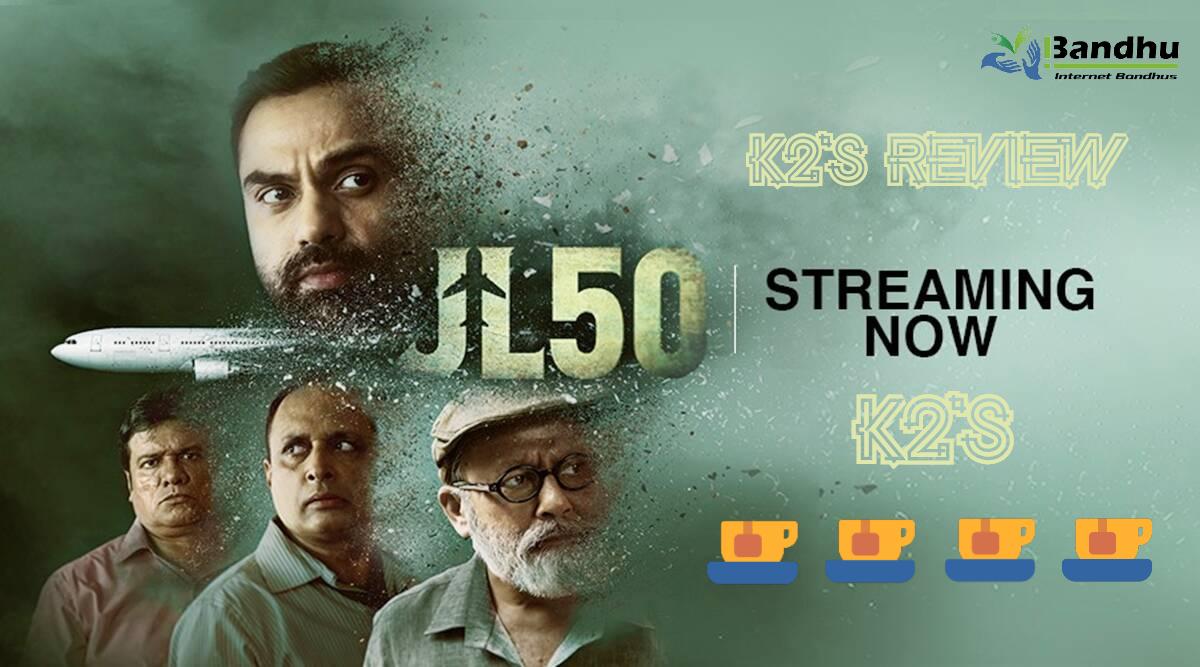 K2's Ketan Parekh Review Ratings JL50 Sony LIV Ibandhu