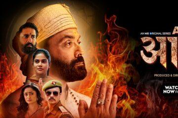 K2's Review Ratings Aashram MX Player Ibandhu