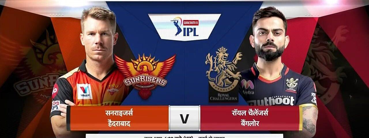 SRH v/s-RCB IPL2020 - Ibandhu