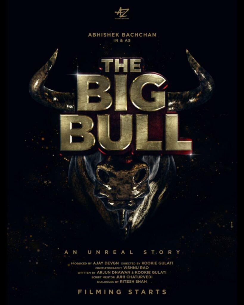 Big Bull Ibandhu
