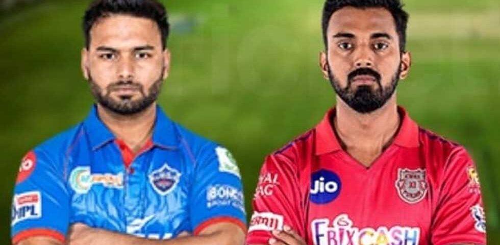 DC vs PBKS IPL 2021