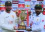 Pakistan tour of Zimbabwe 2021 Test Series