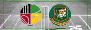 Bangladesh tour of Zimbabwe 2021 One-off Test Series