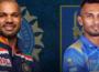 India tour of Sri Lanka 2021 T20I Series