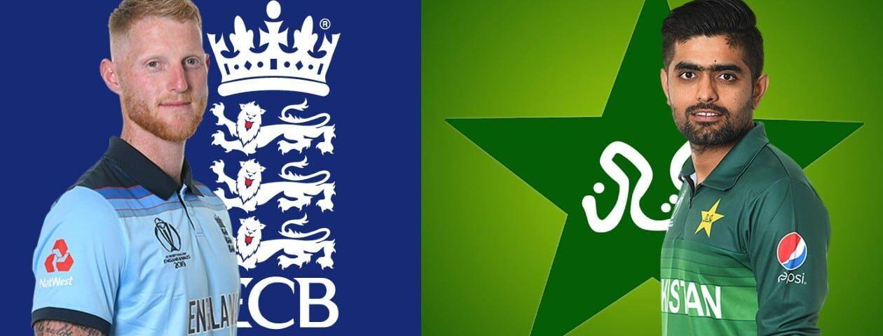 Pakistan tour of England 2021 ODI Series