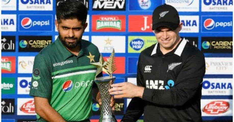 New Zealand tour of Pakistan 2021-22 ODI Series