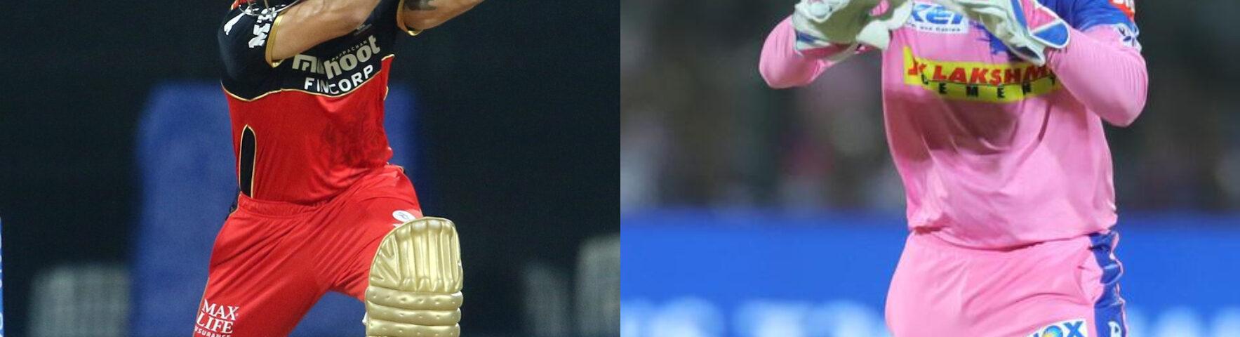 RR vs RCB IPL 2021